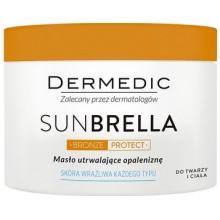 Sunbrella - кремовое масло сохраняющие загар