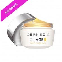 Ночной регенерирующий крем для восстановления плотности кожи OILAGE