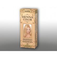 Красящий травяной бальзам VENITA Henna Color №1 Солнечный блонд  50 мл