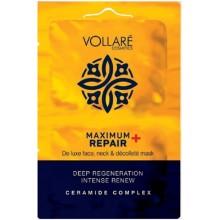 VOLLARE COSMETICS - MULTI-ACTIVE DETOX –САШЕ маска максимальное обновление кожи 2 шт*5 мл