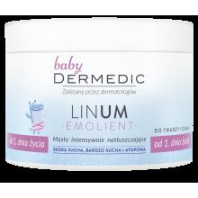 Масло-Крем от атопического дерматита (снимает 6 симптомов) 225 мл с 1го дня жизни