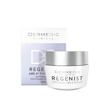 Ночной восстанавливающий крем для упругости кожи