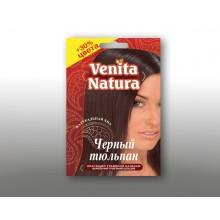 ХНА окрашивающая VENITA NATURA №12 черный тюльпан 25 гр