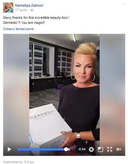 Камалия с подарком от Dermedic